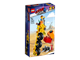 70823 - LEGO Lego Movie 70823 70823 Emmets trehjuler!
